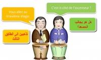 ترجمة نصوص من الفرنسية إلى العربية أو من العربية إلى الفرنسية .