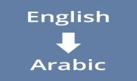 ترجمة اي شيئ متعلق باللغة الانجليزية الى العربية والعكس وكتابة اي موضوع باللغة الانجليزية
