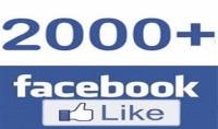 زيادة لايكات فيسبوك 2000 لايك