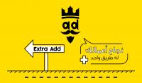 ترجمة 600كلمة من اللغة العربية الى اللغة الانكليزية وبالعكس مقابل 5$