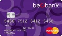 إرسال بطاقة ماستركارد لتفعيل بايبال