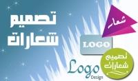 تصميم شعار احترافي بالفوتوشوب