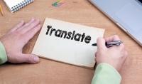 ترجمة 500 كلمة من العربية الى الانجليزية باحترافية