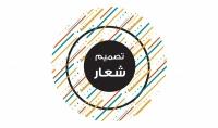 تصميم لوجو   شعار     logo design  تصميم مقدمة فيديو intro