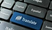 الترجمة من اللغة الإنجليزية الى اللغة العربية والعكس