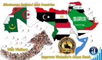 ارسال زوار لموقعك من الدول العربية زوار عرب حقيقيين لتحسين موقعك