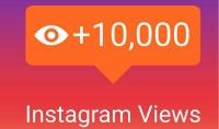زيادة 10.000 مشاهدة حقيقية في الأنستغرام