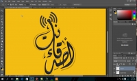 تصميم شعار لمواقع او محلات بمختلف الالوان و الكتابات