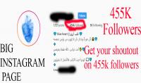 متابعين انستقرام حقيقيين من حساب 455 ألف متابع