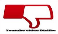 100 Dislike او اعجاب سلبي لأي فيديوا على يوتيوب