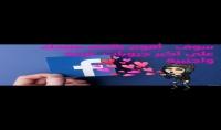 سوف اقوم بنشر منتجاتك على جروبات الفيسبوك عربي واجنبي