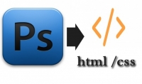 تكويد ملف PSD ليكون فايل ديزاين  PSD to HTML