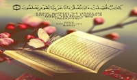 اقوم بكتابة الابحاث الاسلامية وتلخيص الكتب الاسلامية