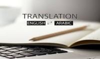 خدمات الترجمة والتدقيق اللغوي  250 كلمة