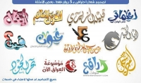 تصميم شعار أحترافى مميز وعصرى