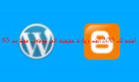 أنا سوف اجلب 200 الف زائر لمدونتك او موقعك ب 5$فقط