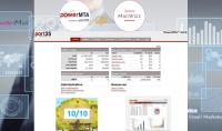 تثبيت Mailwizz   PowerMTA للتسويق عبر البريد الإلكتروني