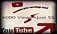 زيادة مشاهدات يوتيوب الي 4 الاف مشاهدة علي الاقل عن طريق عرض الفيديو علي صفحات كبيرة ومتفاعلة