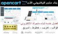 متجر متعدد البائعين اوبين كارت opencart رسائل خاصه