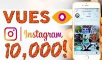 10000 مشاهدة على انستغرام حقيقية سريعة ومضمونة