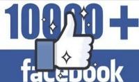 زياده عدد المتابعين او المعجبين للفيس بوك