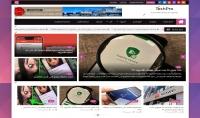 اعلان رابط نصي دوفولو في موقع تقني لتحسين موقعك