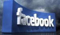 يمكني التروج لاعلانتكم في ٢٥٠ صفحة علي الفيس بوك