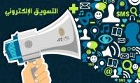 نشر اعلانك في 150 منتدى عربي وخليجي