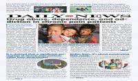 غلاف كتاب مجلة جريدة