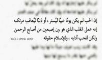 خدمات الترجمة لي اللغة العربية والتركية
