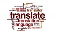 ترجمة المكتوبات الانكليزية للعربيه وبالعكس باسرع وقت وترجمة احترافيه