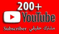 بزيادة 200 مشترك علي اليوتيوب مع 200 لايك لفيديو من اختيارك