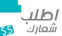بتصميم شعار احترافي ومعاصر