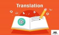 ترجمة أي مقطع فيديو من العربية إلى الانجليزية وبالعكس