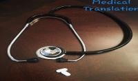 ترجمة مقالات او مراجع طبية او ابحاث علمية من الإنجليزية إلى العربية