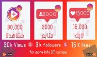 إضافة 3000 متابع على إنستغرام مع هدية 15000 لايك 30000 مشاهدة ل 7 حجوزات الأولى