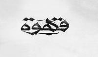 تصميم 2  لوجو   بوستر  بانر  بخط عربي او خط التايبوجرافي التايبوجرافي