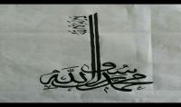 تعليم الخط العربي والتحسين من خطك  نسخ ورقعة