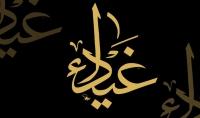 كتابه اسمك باجمل الخطوط العربية اليدويه بالخط العربي