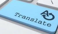بترجمة كافة الاوراق القانونية والسياسية بإنجاز تام كافة انواع الاوراق ايضا