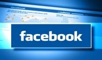 حسابين فيسبوك 2010 و 2013 مقابل5$ دولار فقط