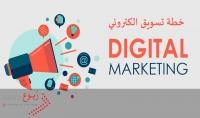 توصيل منتجاتك او خدماتك الى اكثر من 3 مليون مشاهدة  عربي خليجي  حسب الطلب