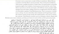 ترجمة أي ملف من اللغة الإنجليزية إلى العربية أو العكس