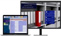 تطوير برامج سطح مكتب بلغة C سي شارب