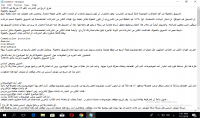 الترجمه من اللغه العربيه إلى اللغه الانجليزيه أو الفرنسيه أو العكس