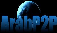 عرض بيع دعوتين لتراكر arabp2p