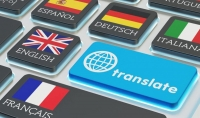 ترجمة 1000 كلمة من الفرنسية إلى العربية والعكس باحترافية