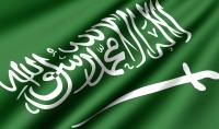 اعطيك ملف يحتوى على 20 مليون رقم واتس اب سعودى لتسويق منتجاتك |