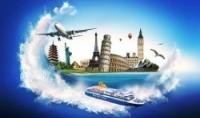 حجز البرامج السياحية لجميع الدول
