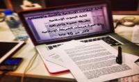 كتابة المقالات والبحوث الإسلامية والأدبية والإجتماعية